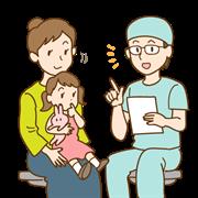 小児治療 カウンセリング