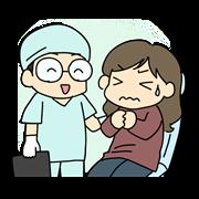 初めての歯科医院